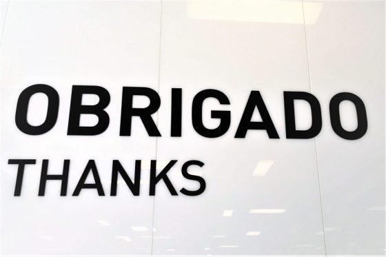 Dankeschön auf Portugiesisch: Obrigado!